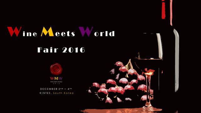 WMW Fair 2016 (wine in the rain).jpg