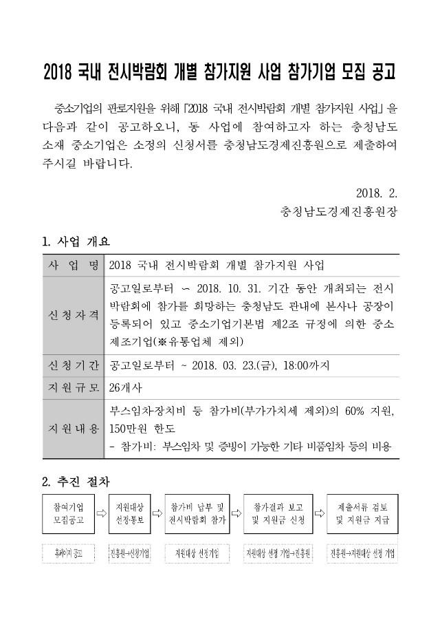 충남공고_1.jpg